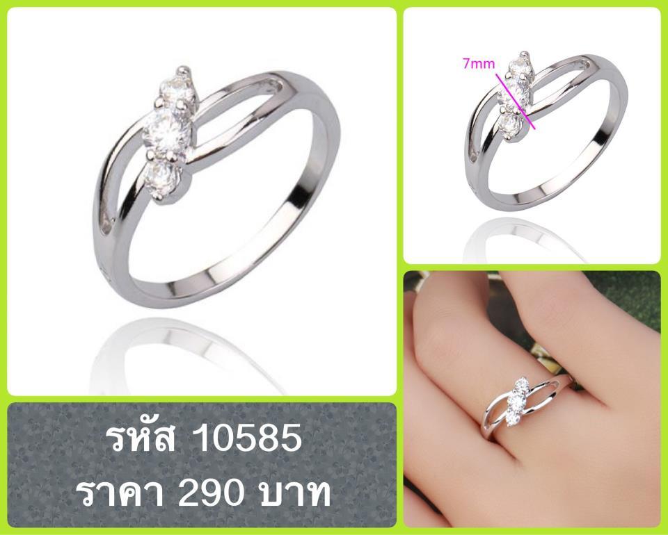 แหวนเพชร CZ รหัส 10585 size 6