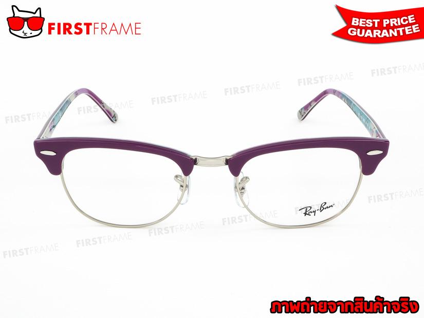กรอบแว่นสายตา RayBan RX5154 5652 2