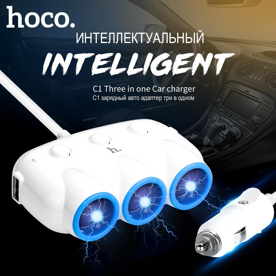 Hoco C1 Multipurpose Car Charger ตัวเพิ่มช่องจุดบุหรี่ในรถ 3 ช่อง + 2 Port USB