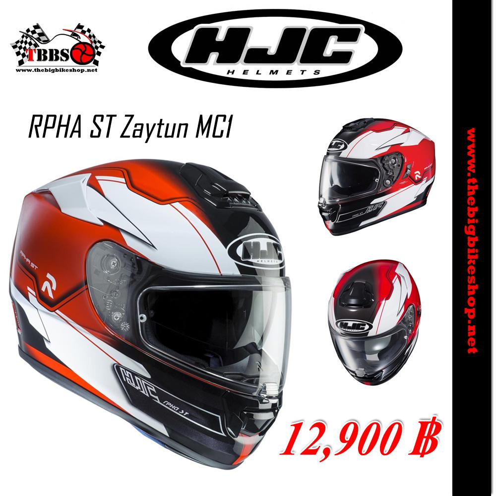 หมวกกันน็อค HJC RPHA ST Zaytun MC1