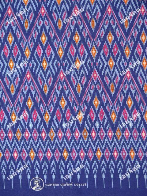 ผ้าถุงแม่พลอย mp2329