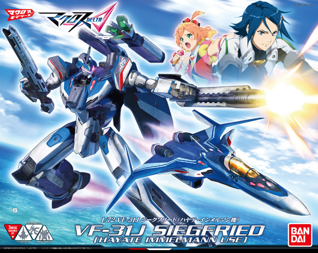 1/72 Macross Delta VF-31J Siegfried (Hayate Immelmann Custom) Plastic Model