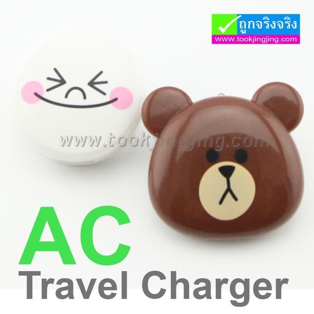 ที่ชาร์จ iPhone การ์ตูน Line AC Travel Charger ลดเหลือ 45 บาท ปกติ 250 บาท
