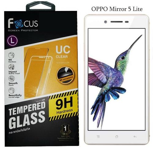 โฟกัส ฟิล์มกระจก OPPO Mirror 5 Lite