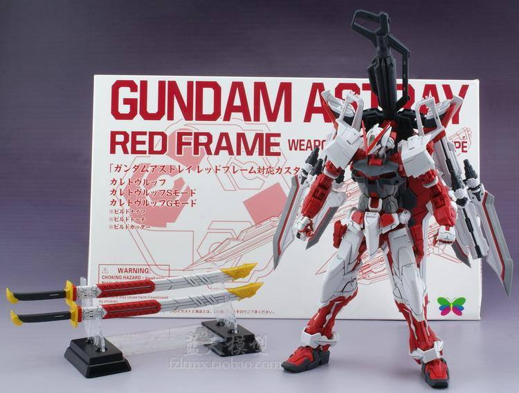 MG 1/100 Gundam Astray Red Frame Weapon Unit Equipment Type