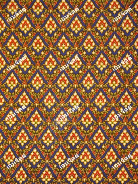 ผ้าถุงแม่พลอย mp2541