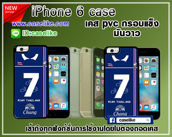 football thai iphone6 case pvc