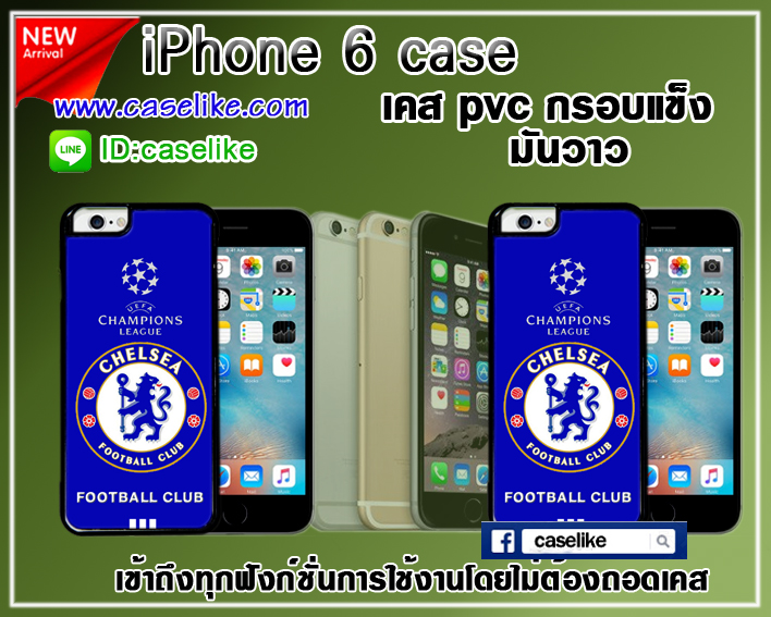 Chelsea iphone6 case pvc
