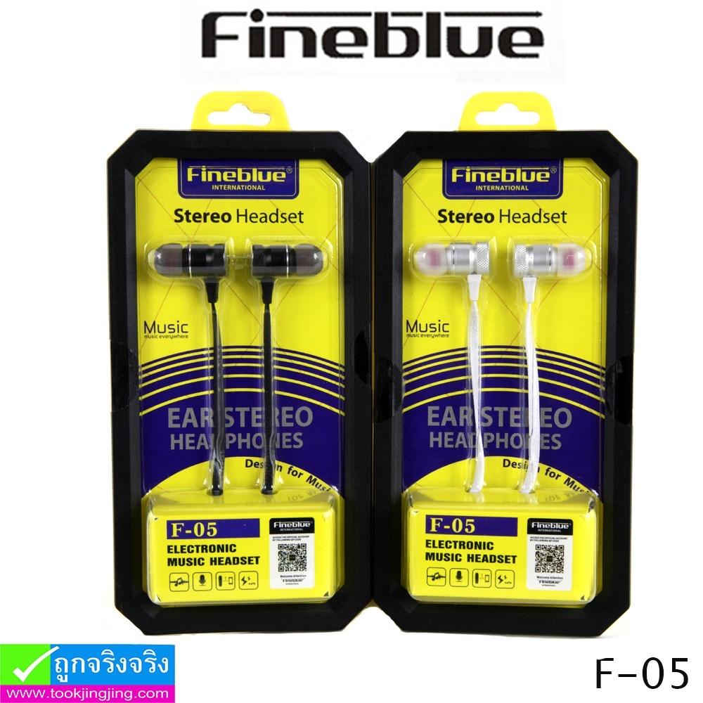หูฟัง สมอลล์ทอล์ค FINEBLUE F-05 ลดเหลือ 170 บาท ปกติ 425 บาท