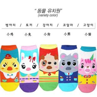 A008 **พร้อมส่ง**(ปลีก+ส่ง) ถุงเท้าแฟชั่นเกาหลี จมูก 3 มิติ มี 5 แบบ เนื้อดี งานนำเข้า( Made in Korea)