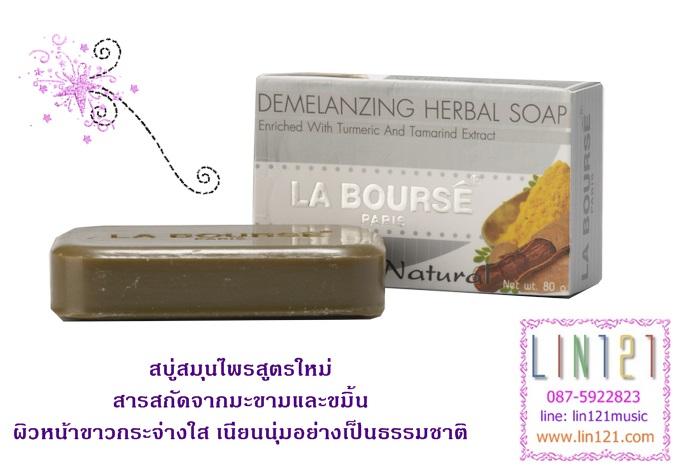 สบู่สมุนไพรสูตรใหม่ DEMELANIZING HERBAL SOAP Enrich with Turmeric & Tamarind Extract with A.H.A