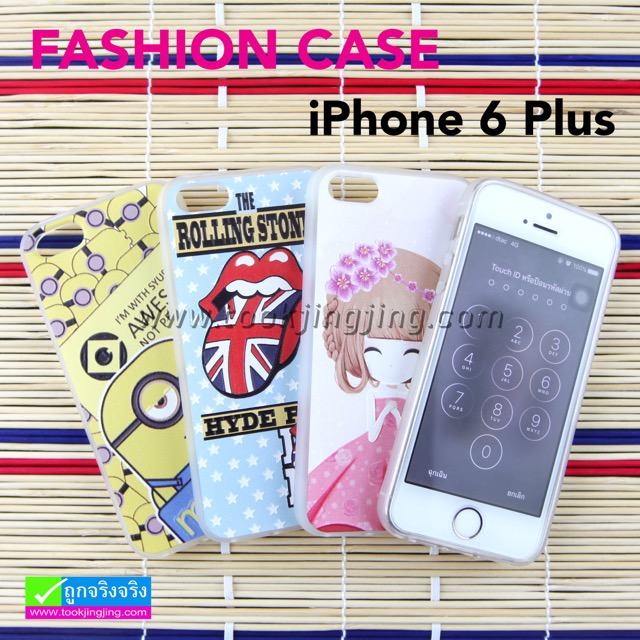 เคส iPhone 6 Plus FASHION CASE ลายการ์ตูน ลดเหลือ 39 บาท ปกติ 200 บาท