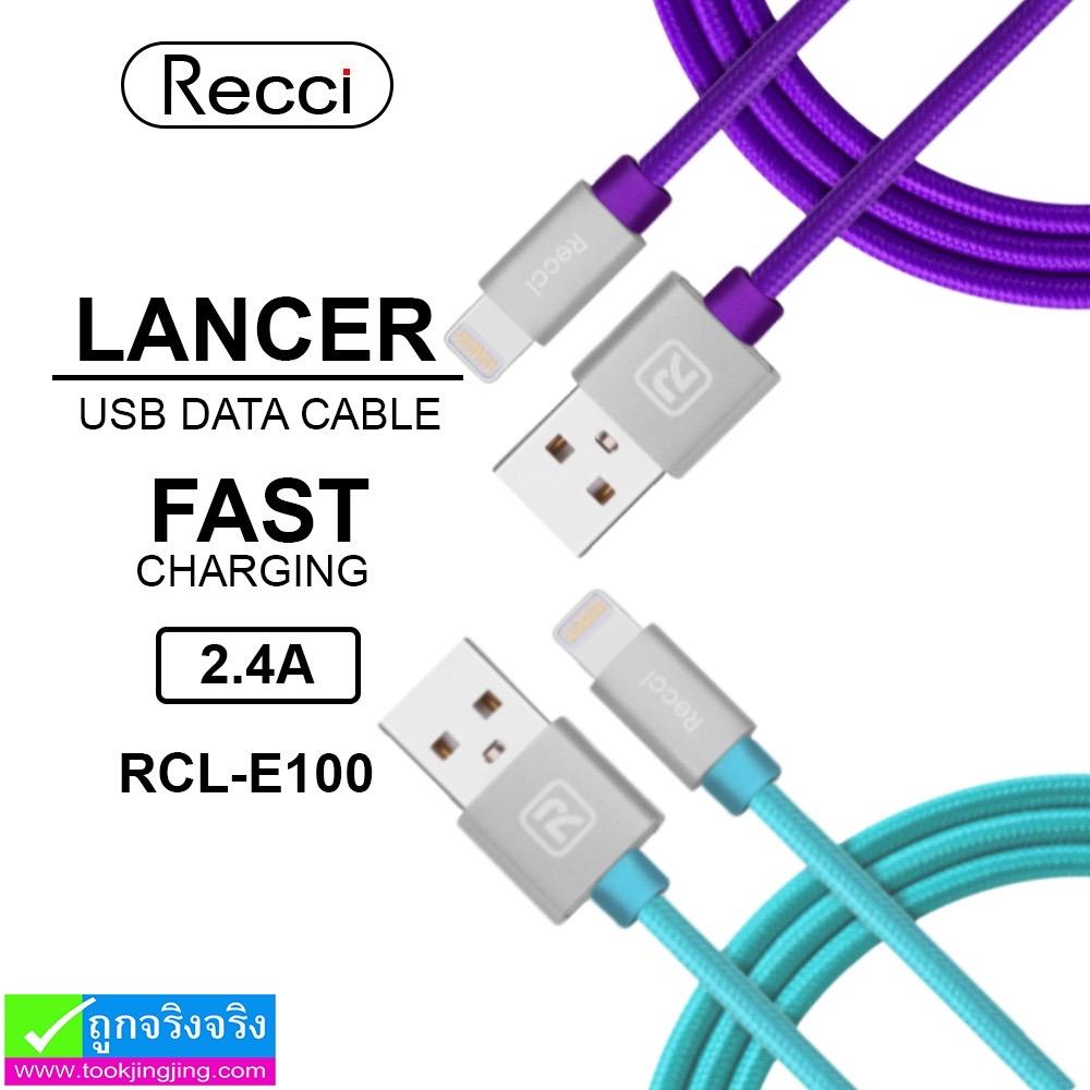 สายชาร์จ iPhone 5,6,7 Recci LANCER RCL-E100 ราคา 85 บาท ปกติ 270 บาท