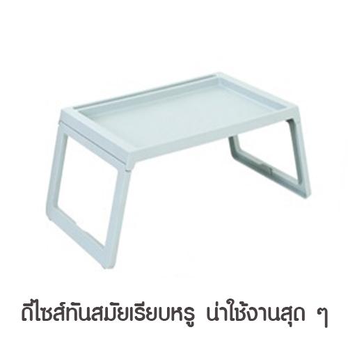 โต๊ะเล่นโน๊ตบุ้คบนเตียง