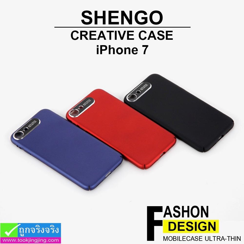 เคส SHENGO iPhone 7 ราคา 120 บาท ปกติ 300 บาท