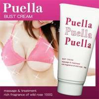 Puella Bust Cream ครีมขยายหน้าอกครีมเพิ่มขนาดหน้าอกและยกกระชับทรวงอกจากญี่ปุ่นใช้แล้วได้ผลจริง