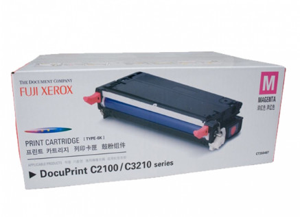 Fuji Xerox CT350483 ตลับหมึกโทนเนอร์ สีม่วงแดง ของแท้ Magenta Original Toner Cartridge