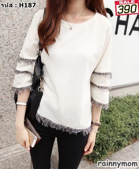#เสื้อคลุมท้องแฟชั่นผ้ายืดสีขาว แขนสามส่วน มีไหมพรหมตกแต่งบริเวณแขนและชายเสื้อน่ารักมากๆคะ