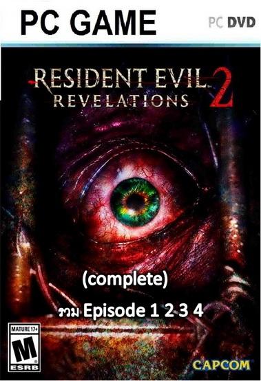 Resident Evil Revelations 2 Episode 1-4 ( 4 DVD )