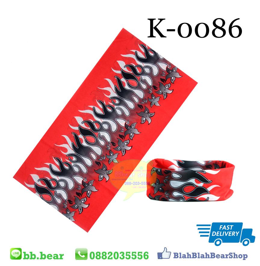 ผ้าบัฟ - K0086