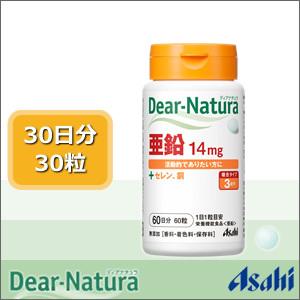 Asahi Dear Natura Zinc อาหารเสริมซิงค์ (สังกะสี) ช่วยในการรักษาสิว บรรเทาอาการอักเสบของสิวรักษาสมดุลของปริมาณไขมันในผิวหนังป้องกันและรักษาอาการผมหลุดร่วงได้ ป็นส่วนสำคัญต่อการสร้างโปรตีนและคอลลาเจนช่วยเสริมสร้างการสร้างภูมิต้านทานให้กับร่างกายได้ดี