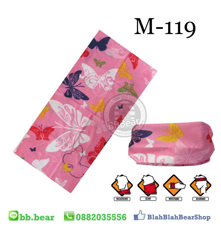 ผ้าบัฟ - M-119