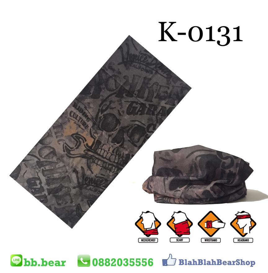 ผ้าบัฟ - K-0131