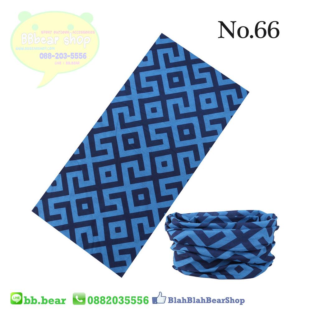 ผ้าบัฟ - 066