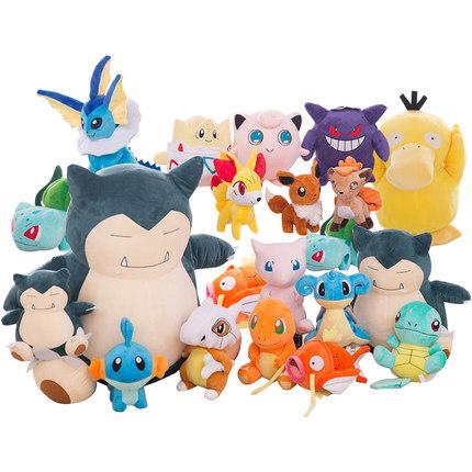 ตุ๊กตา Pokemon (มีให้เลือก 24 แบบ)