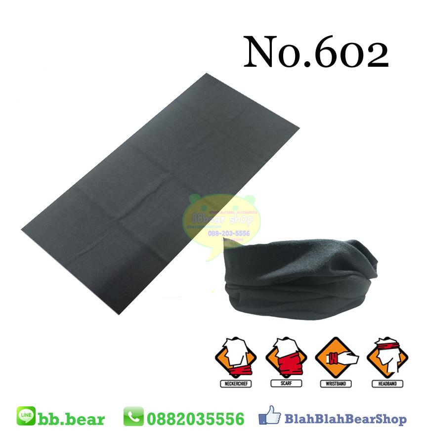 ผ้าบัฟ - No.602