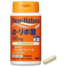 ทานก่อนมื้ออาหารเหมือนไม่ได้ทานอาหาร Asahi Dear Natura α-lipoic acid อาหารเสริมอัลฟ่าลิโปฮะเผาผลาญน้ำตาล และสารอาหารอื่น ๆ ให้เป็นพลังงาน ต่อต้านอนุมูลอิสระในเซลล์ได้ทั่วร่างกายและมีฤทธิ์แรงกว่าสารต้านอนุมูล อิสระชนิดอื่นๆ ช่วยลดริ้วรอยทำให้ผิวมีสุขภาพดีข