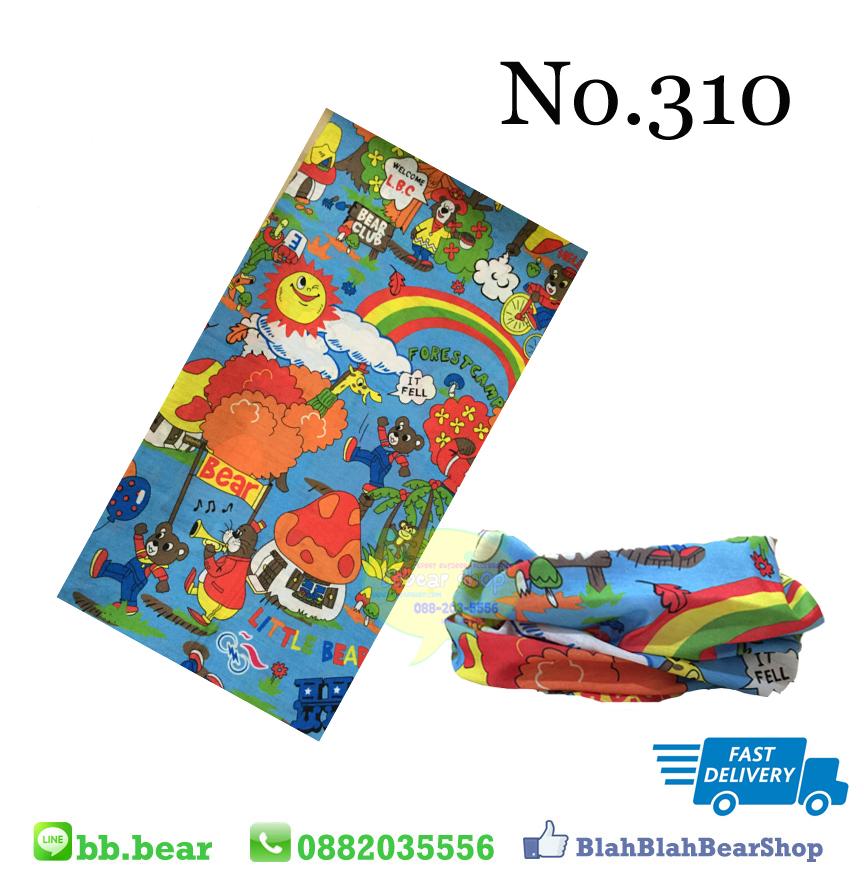 ผ้าบัฟ - 310