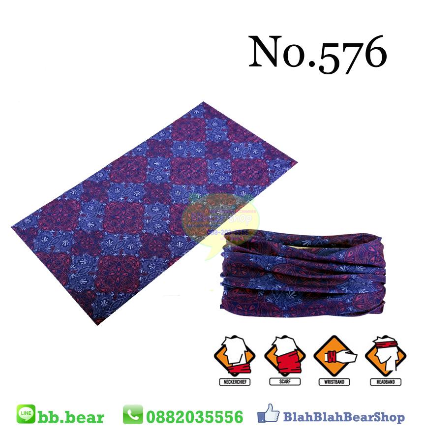 ผ้าบัฟ - No.576