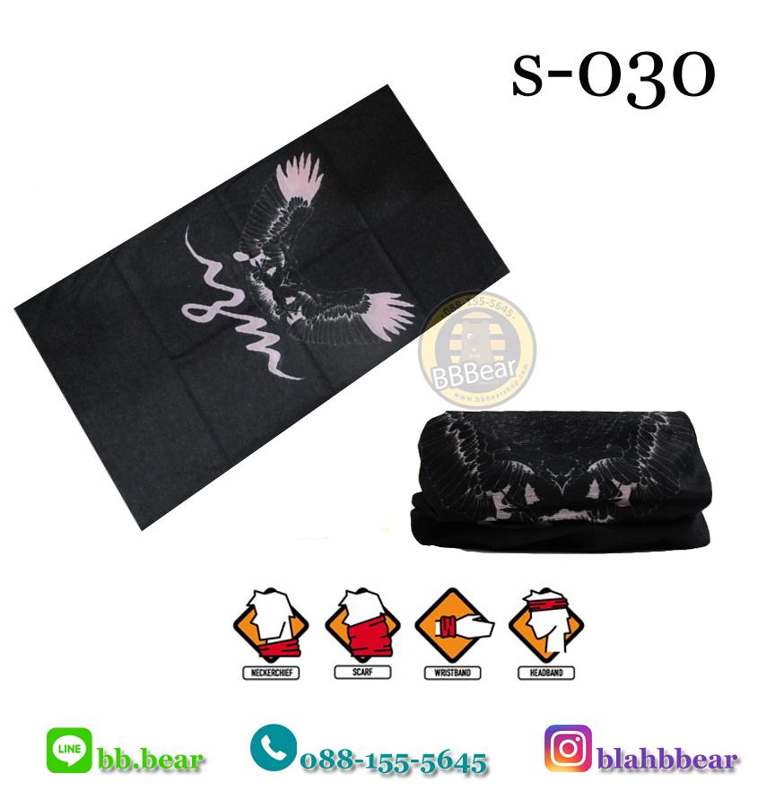 ผ้าบัฟ S-0030
