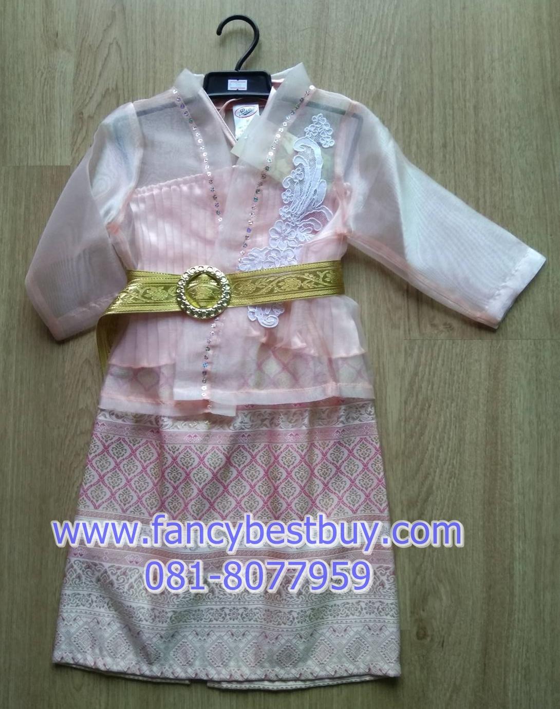 ชุดประจำชาติพม่า Burma สำหรับเด็กหญิง ขนาด M (เหมาะกับเด็ก 95-105 ซม)