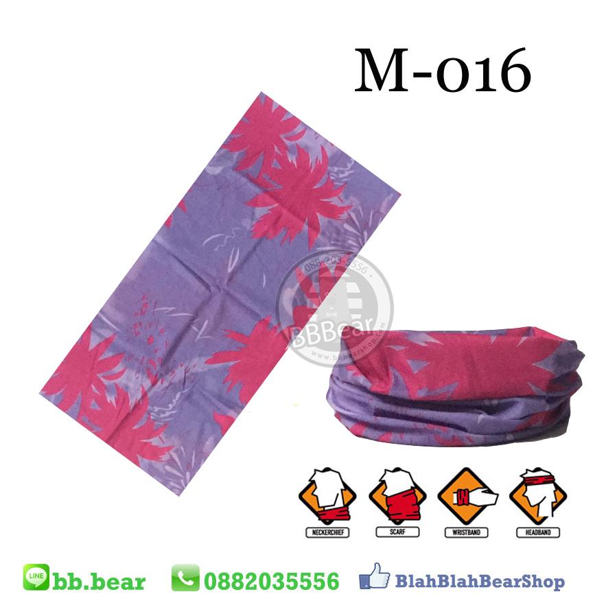 ผ้าบัฟ - M-016
