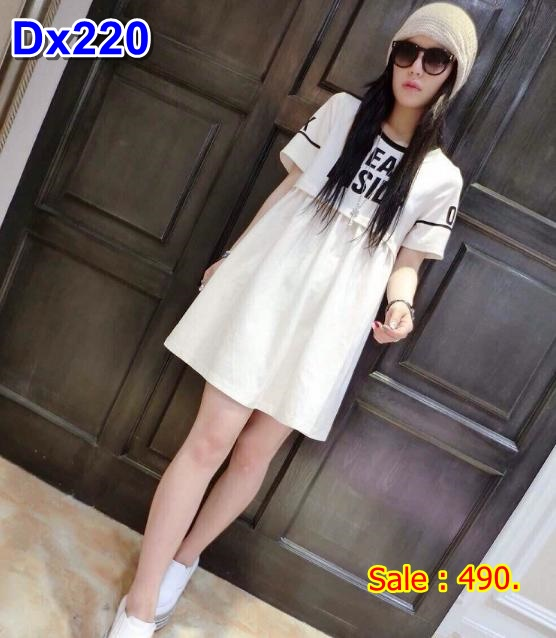 #Dressกระโปรงผ้ายืดสีขาว แขนสั้น ผ้าเนื้อนิ่มใส่สบายมากๆคะ