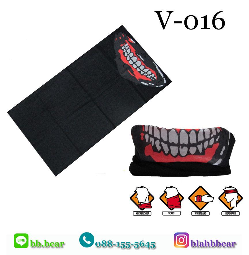ผ้าบัฟ V-016