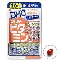 20วัน-DHC Multi Vitamin(มัลติวิตามิน) อาหารเสริมสำหรับผู้ที่ต้องการวิตามินเพิ่มมากขึ้นเพื่อความแข็งแรงของร่างกาย พร้อมช่วยปรับผิวให้เรียบจากสิวอักเสบสิวผื่นทำให้บาดแผลหายเร็ว ผิวพรรณหดหู่ไม่แจ่มใส แก้อ่อนเพลียและผู้ที่มีปัญหามือเท้าชาได้ดี