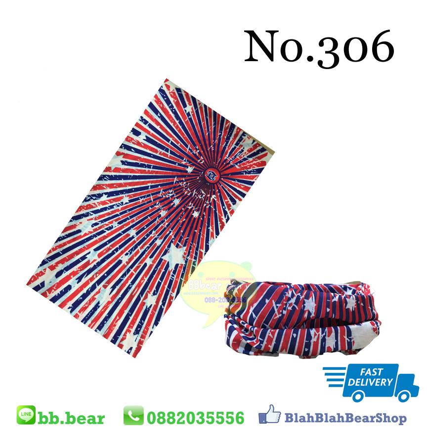 ผ้าบัฟ - 306