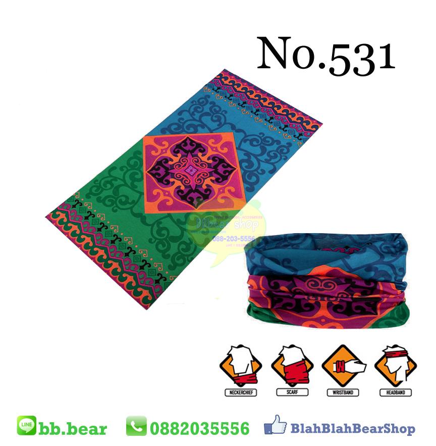 ผ้าบัฟ - No.531