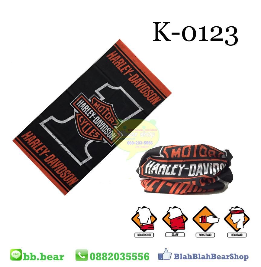 ผ้าบัฟ - K0123