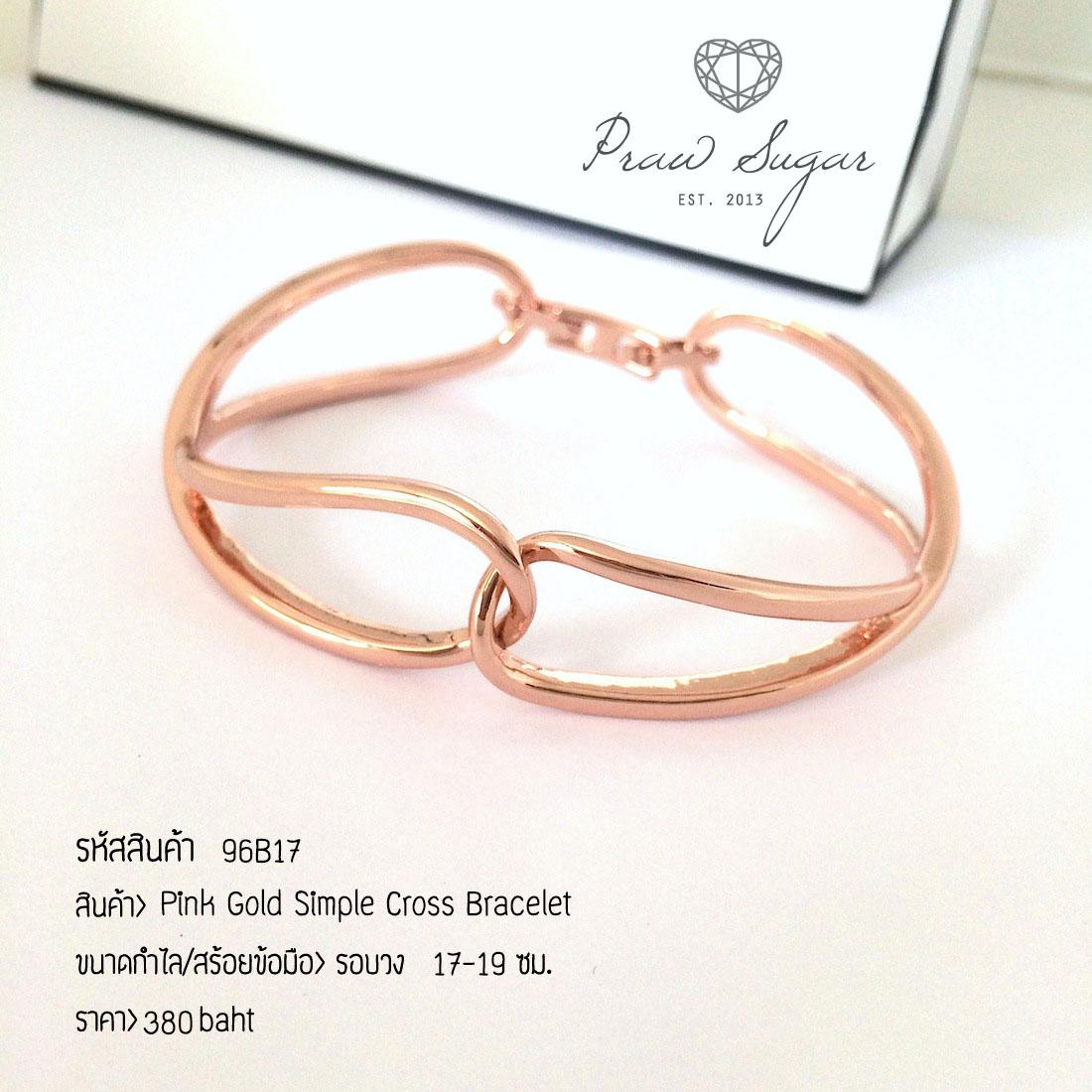 Pink Gold Simple Cross Bracelet