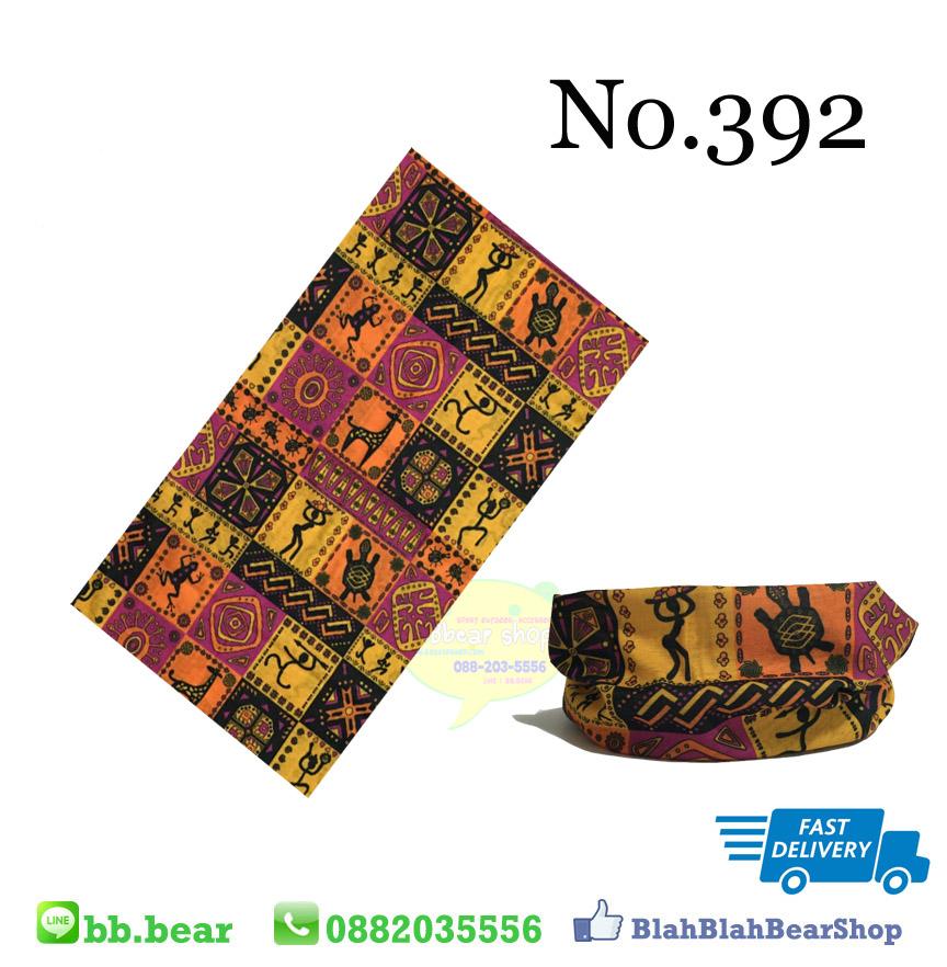 ผ้าบัฟ - 392