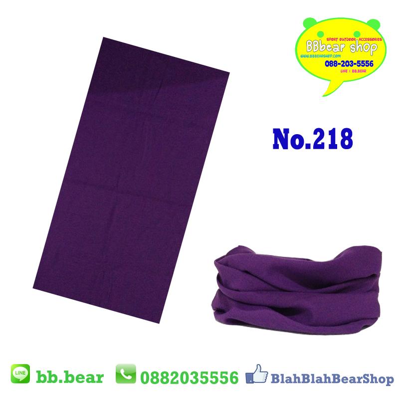 ผ้าบัฟ - 218