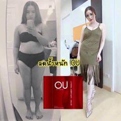 โอยู OUผอมจริง ผอมไว ลดความอ้วน ลดน้ำหนัก ขายดีอับดับ1 by คุณยู ปลีก-ส่ง ราคาถูก