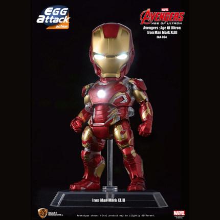 Avengers Age Of Ultron Iron Man Mark 43 (ของแท้ลิขสิทธิ์)