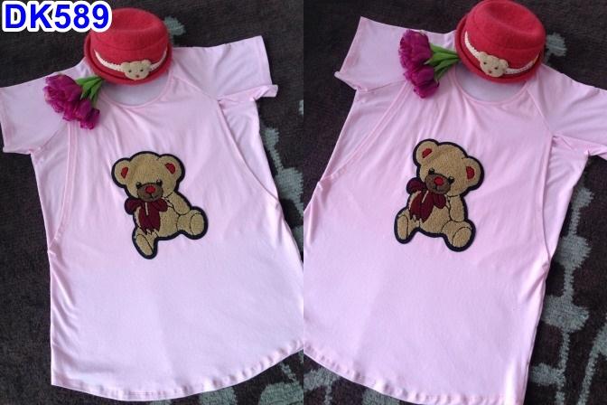 เสื้อเปิดให้นม ผ้ายืดเนื้อนิ่ม สีชมพู แขนสั้น มีช่องเปิดให้นม2ข้างใส่สบายมากค่ะ