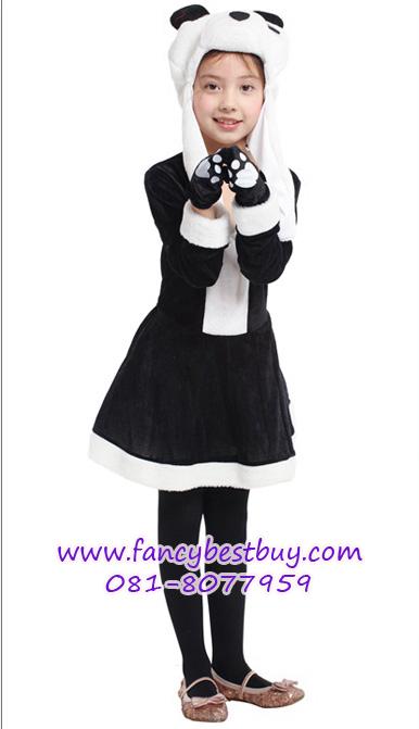 ชุดแฟนซีแพนด้า Panda Costume เป็นชุดแฟนซีสัตว์ สำหรับการแสดง หรือ วันคริสมาส มี ขนาด XL