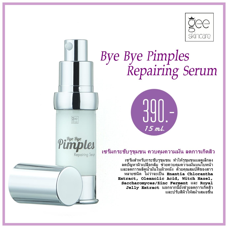 Bye Bye Pimples Repairing Serum ซีรั่มกระชับรูขุมขน ควบคุมความมัน ลดการเกิดสิว